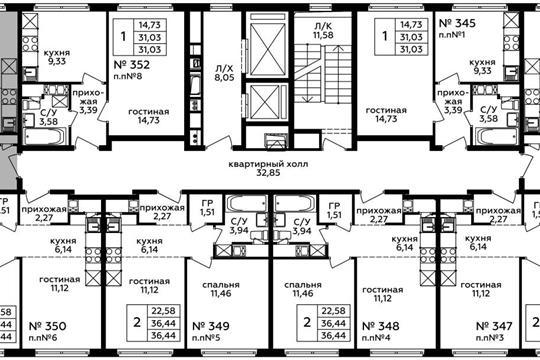 3-комн квартира, 61.63 м2, 20 этаж