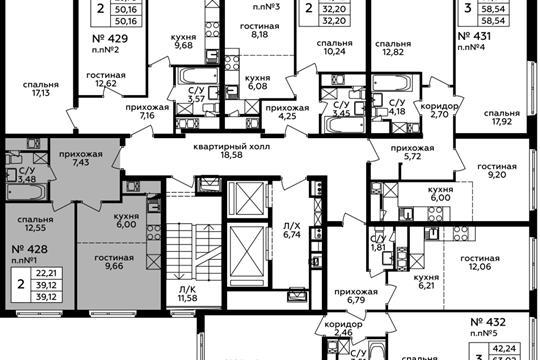 2-комн квартира, 39.12 м2, 13 этаж
