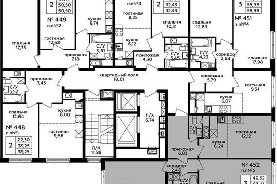 3-комн квартира, 63.41 м2, 17 этаж