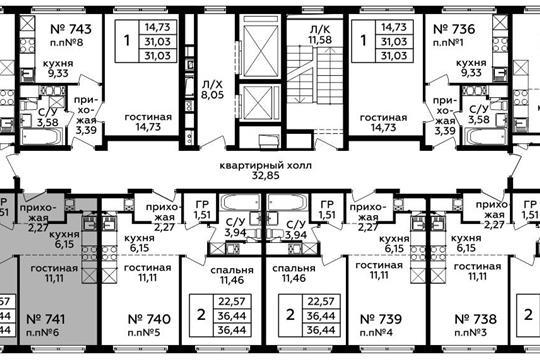 2-комн квартира, 36.44 м2, 20 этаж