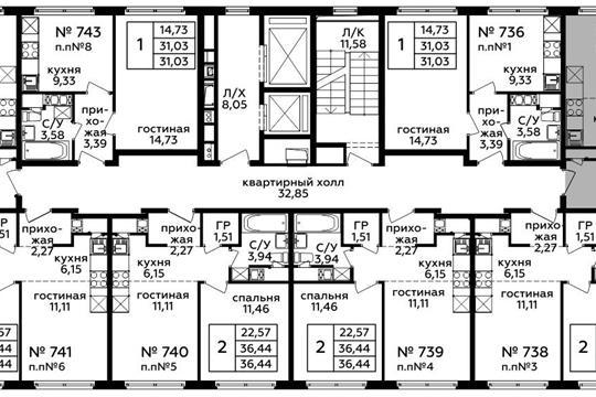 3-комн квартира, 61.45 м2, 20 этаж