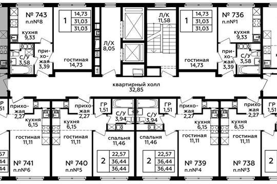 3-комн квартира, 61.73 м2, 20 этаж