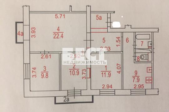 4-комн квартира, 82 м2, 5 этаж