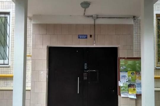 2-комн квартира, 43 м2, 6 этаж