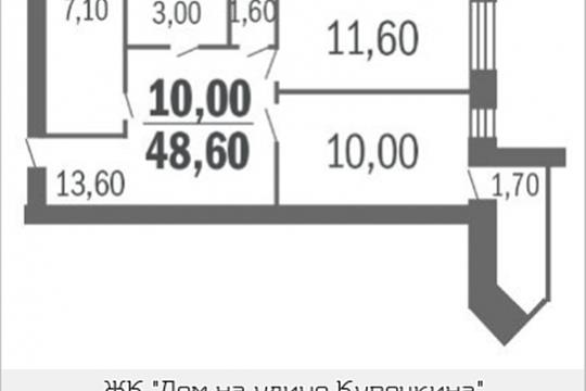 1-комн квартира, 48.6 м2, 5 этаж