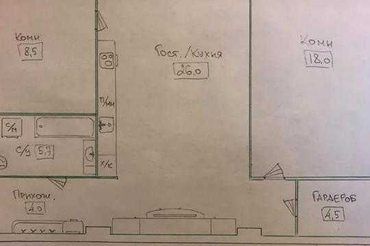 3-комн квартира, 67 м2, 2 этаж
