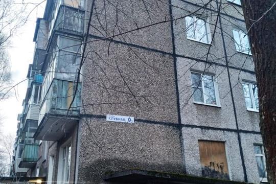 1-комн квартира, 30.8 м2, 1 этаж