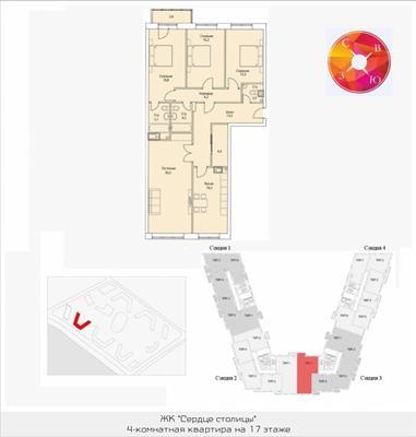 4-комн квартира, 140.5 м2, 17 этаж - фото 1