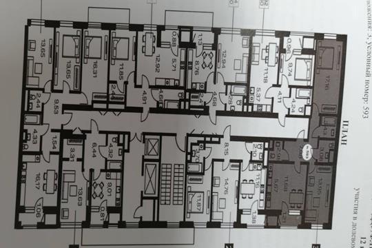 2-комн квартира, 66 м2, 3 этаж