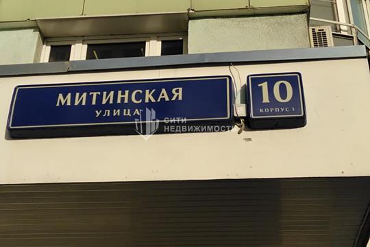 2-комн квартира, 78 м2, 3 этаж