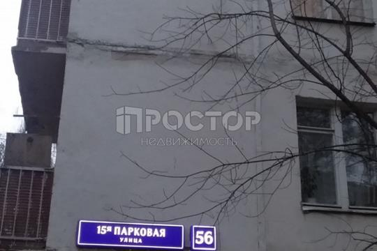 2-комн квартира, 45.1 м2, 5 этаж