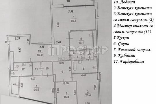 4-комн квартира, 213 м2, 4 этаж