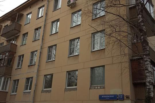 2-комн квартира, 44.8 м2, 2 этаж