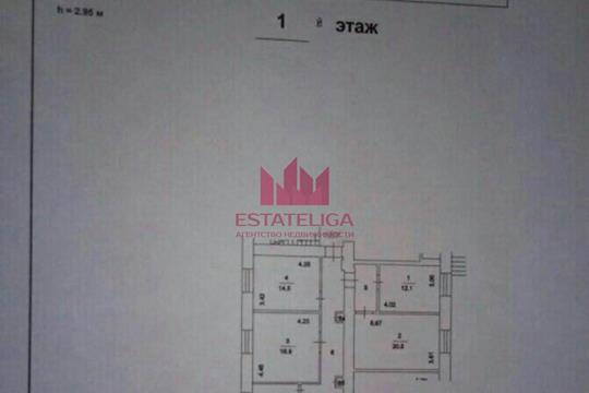 4-комн квартира, 96 м2, 1 этаж