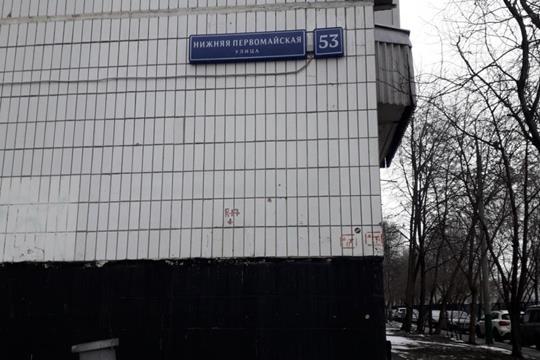 1-комн квартира, 38.2 м2, 2 этаж