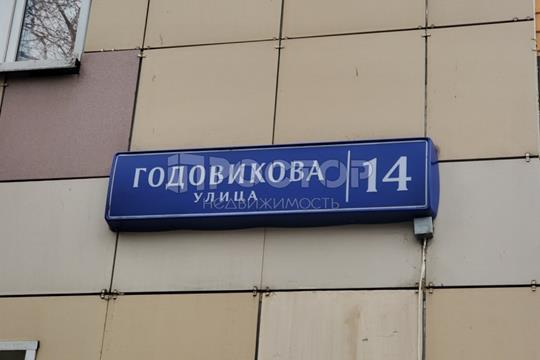 2-комн квартира, 39.4 м2, 2 этаж