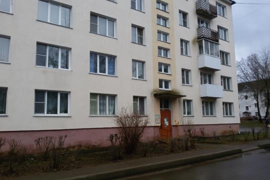 1-комн квартира, 30.1 м2, 2 этаж