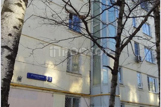 Комната в квартире, 79.6 м2, 2 этаж