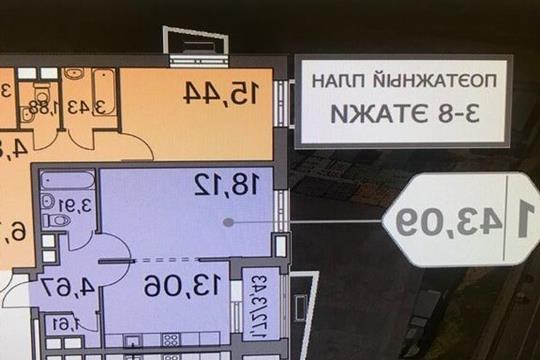 1-комн квартира, 84.3 м2, 4 этаж