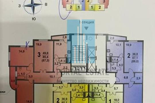 3-комн квартира, 85 м2, 6 этаж