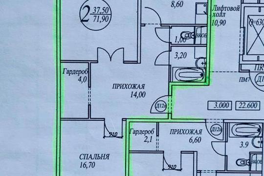 2-комн квартира, 71.9 м2, 4 этаж