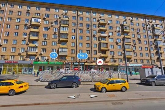 3-комн квартира, 80 м2, 3 этаж