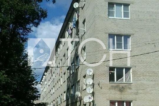 1-комн квартира, 12.5 м2, 5 этаж