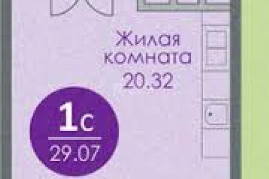 1-комн квартира, 29.1 м2, 9 этаж