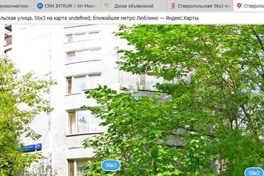 2-комн квартира, 45 м2, 9 этаж