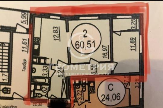 2-комн квартира, 60 м2, 9 этаж