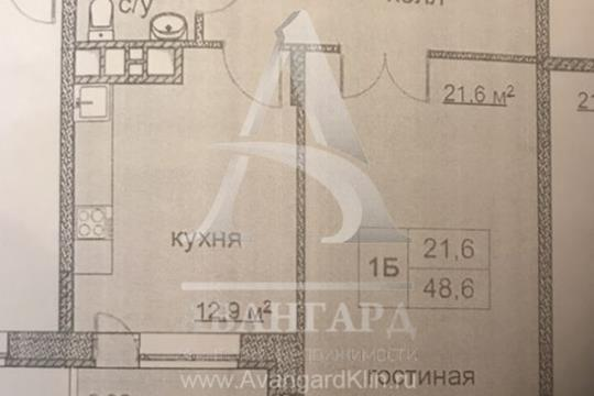 1-комн квартира, 48.6 м2, 6 этаж