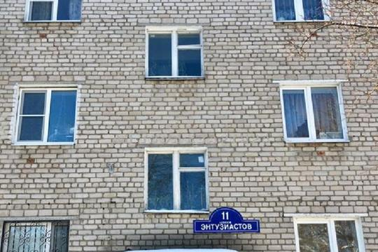 1-комн квартира, 36.5 м2, 2 этаж