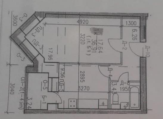 1-комн квартира, 38 м2, 5 этаж - фото 1