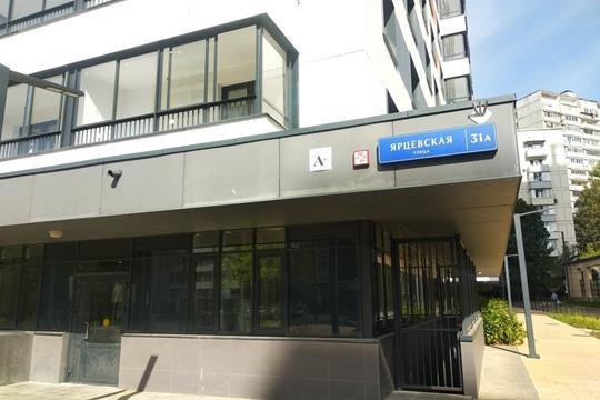 2-комн квартира, 65.3 м2, 1 этаж