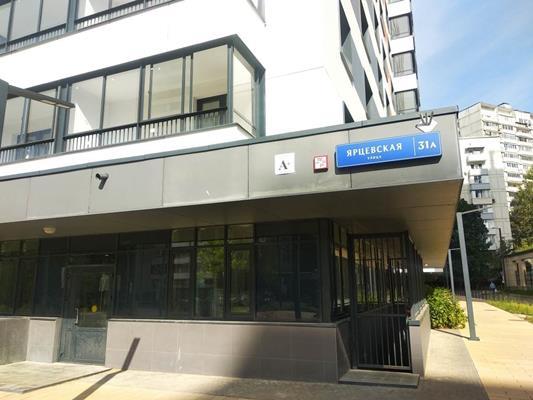 2-комн квартира, 57.6 м2, 9 этаж - фото 1