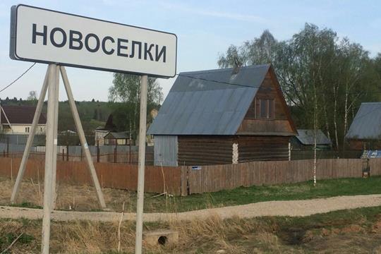Коттедж, 50 м2, город Наро-Фоминск  , Киевское шоссе