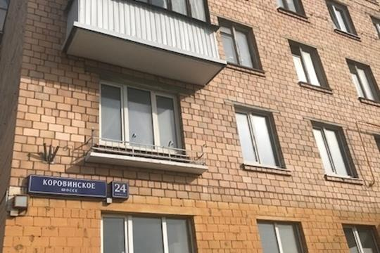 2-комн квартира, 42.3 м2, 6 этаж