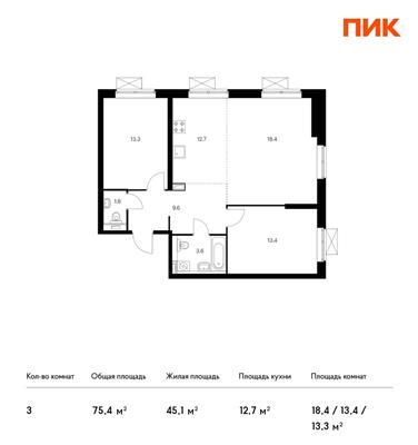 3-комн квартира, 75.4 м2, 9 этаж - фото 1