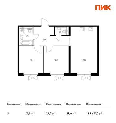 2-комн квартира, 61.9 м2, 17 этаж - фото 1
