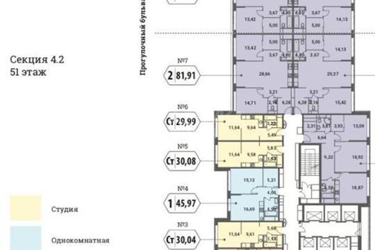 1-комн квартира, 42 м2, 4 этаж