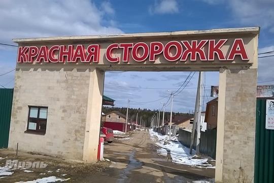 Участок, 10 соток, деревня Красная Сторожка Красная д, Ярославское шоссе