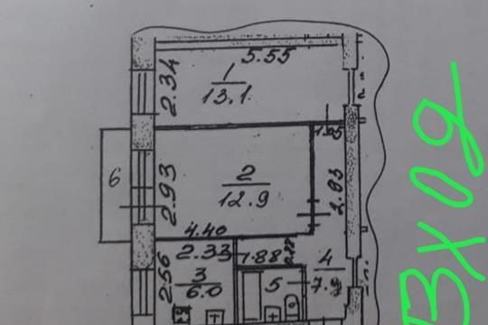 2-комн квартира, 43.7 м2, 4 этаж
