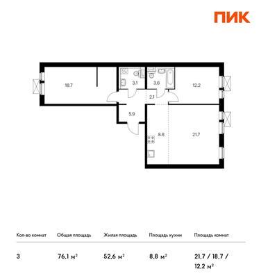 3-комн квартира, 76.1 м2, 12 этаж - фото 1