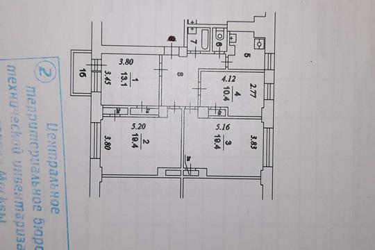 4-комн квартира, 82 м2, 4 этаж