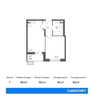 1-комн квартира, 35.1 м2, 12 этаж - фото 1