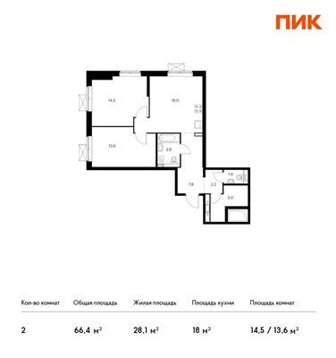 2-комн квартира, 66.4 м2, 22 этаж - фото 1
