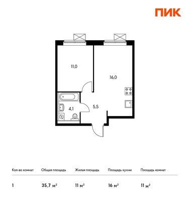 1-комн квартира, 35.7 м2, 6 этаж - фото 1