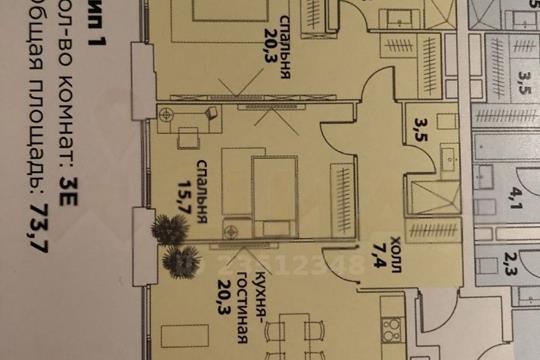 2-комн квартира, 73.7 м2, 4 этаж