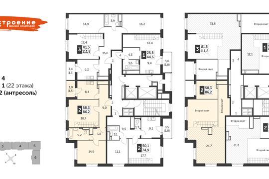 2-комн квартира, 86.2 м2, 22 этаж