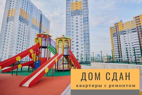 Студия, 21.1 м2, 12 этаж